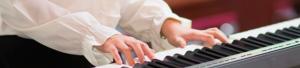 大人のための湘南ピアノ倶楽部